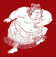 http://robertshadbolt.com/files/gimgs/th-6_6_11sumo.jpg